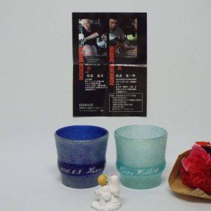 琉球名入れペアグラス
