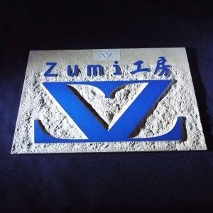 Zumi工房の室内看板