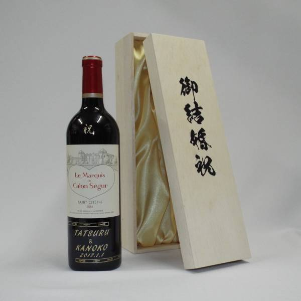 ワインボトルと木箱に彫刻