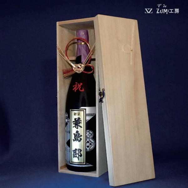 Zumi工房オリジナルの名入れ泡盛一升瓶「多良川」です