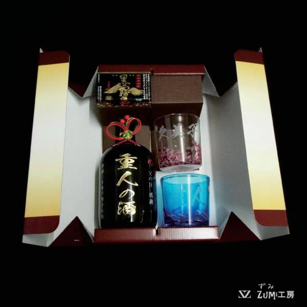 サイトの久米仙-004