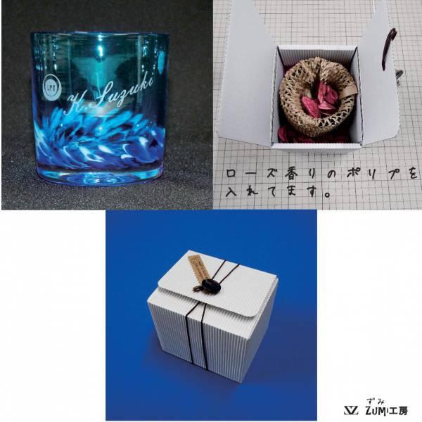 誕生日のプレゼント名入れ琉球グラス