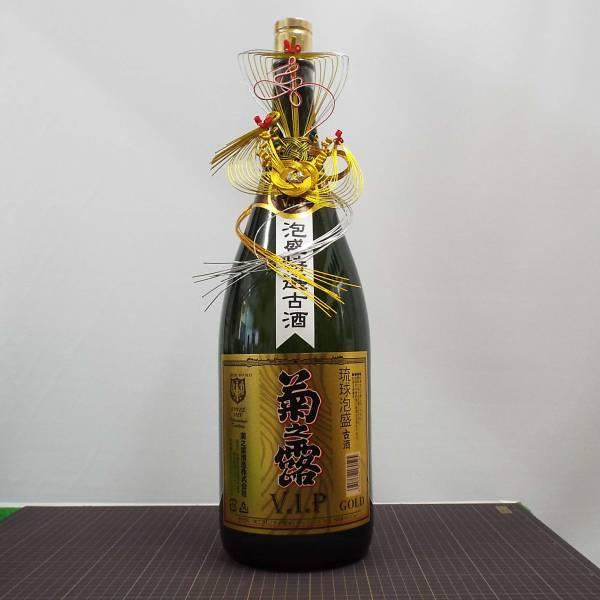 益々繁盛ボトル(菊の露)