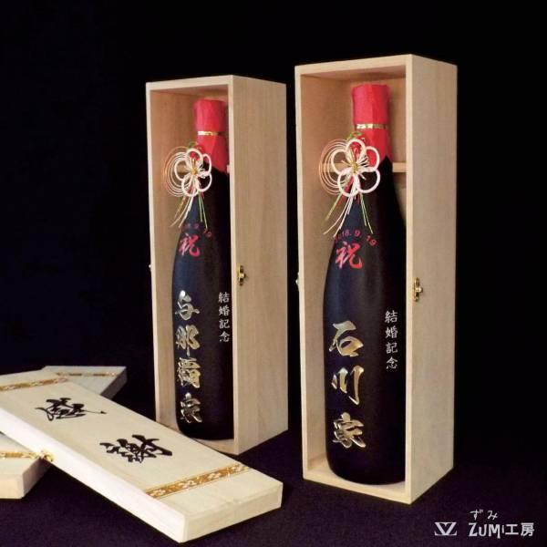 石川さん多良川+木箱2本-結婚祝い