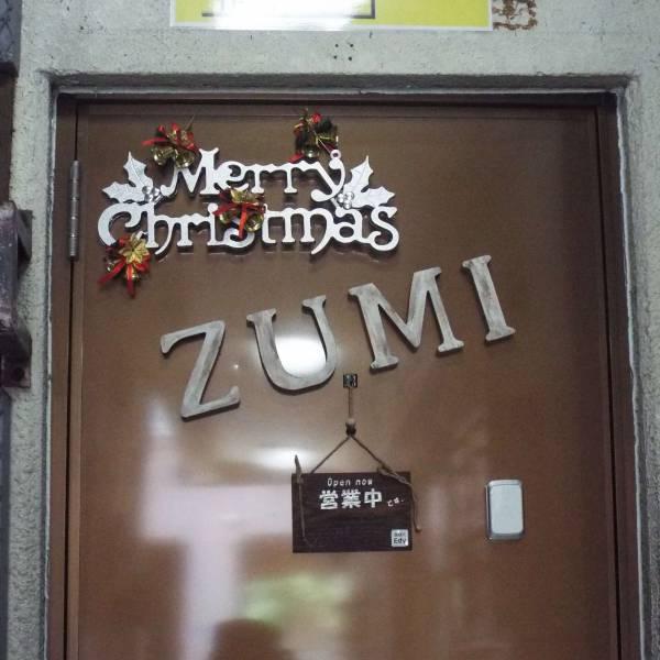 Zumi工房の入り口
