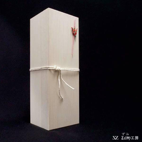 4合用木箱